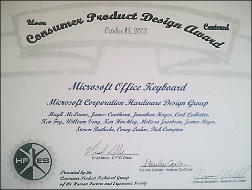 HFES Consumer Products Design Award (full size)